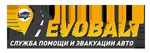 Эвакуатор Калининград