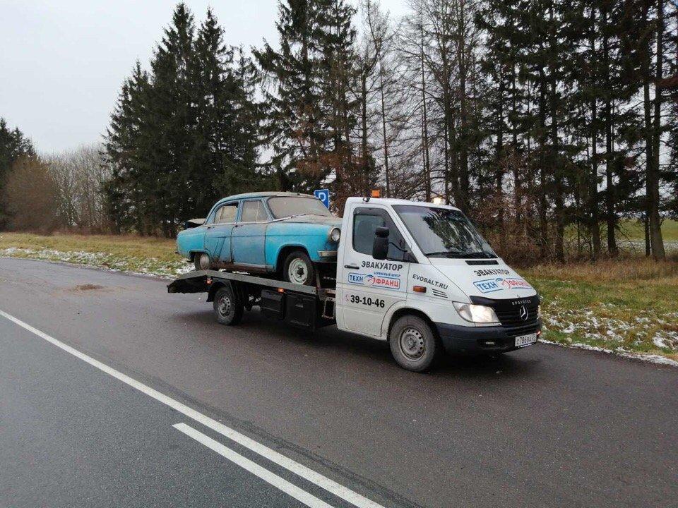 эвакуатор в Славске